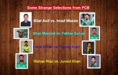 Some Strange Selections from PCB for Pakistan vs. Srilanka