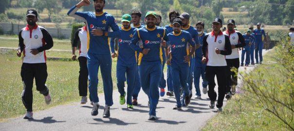 Pakistan Player Fitness Test