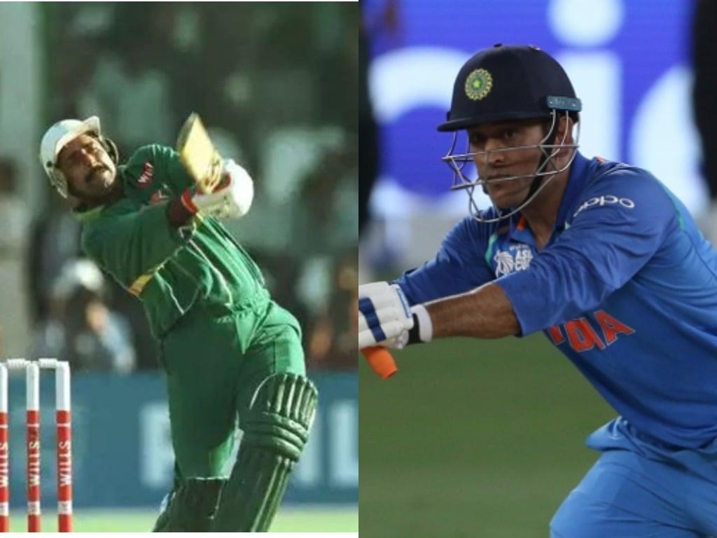 imilarity Pakistan's Javed Miandad and India's Mahendra Singh Dhoni
