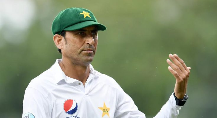 Younis Khan appointed as Pakistan batting Coach for 2 years